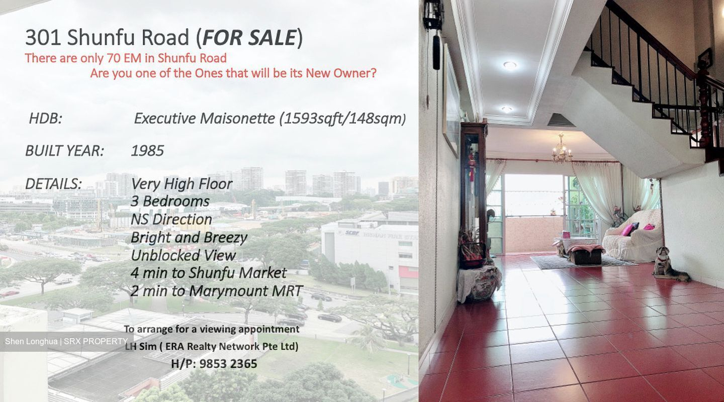 Blk 301 Shunfu Road (Bishan), HDB Executive #277222851